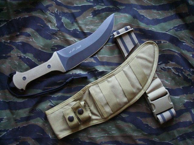Persian Pocket Bowie Murat Klein Www Tacticalforum De